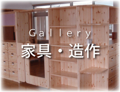 http://kaguya-shinto.com/galleries/index/41/